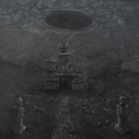 XUL - MALIGNANCE - ALBUM COVER