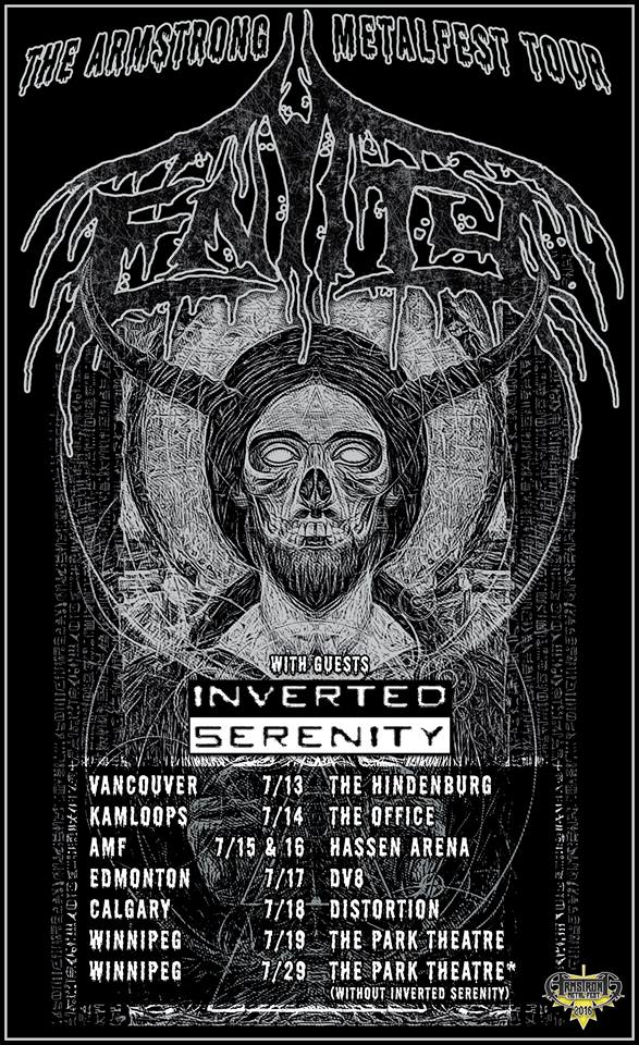entity poster 2016
